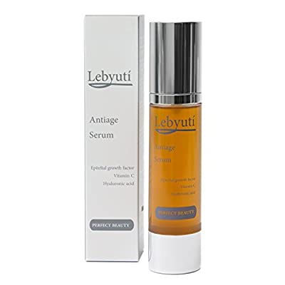 Serum Vitamin C for face Anti wrinkle Moisturisers Lifting Effect. Anti Aging Cream with Hyaluronic Acid Collagen and Açai + Green Tea for Women and Men. Wrinkle reduction by 33%. Lebyutí 50ml