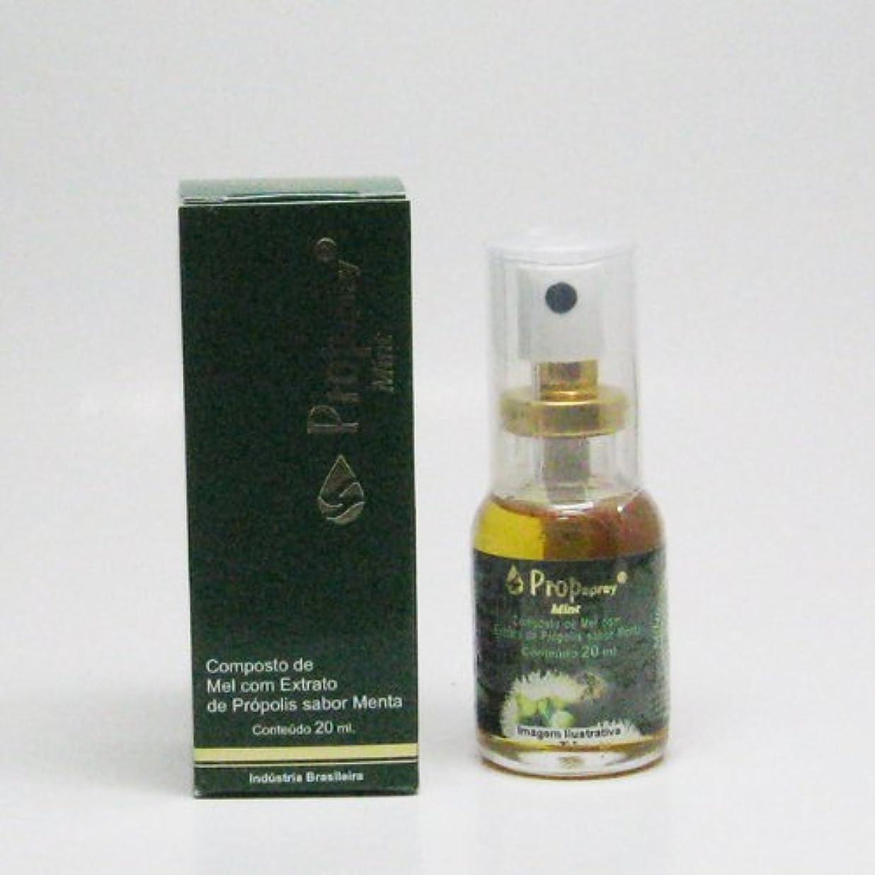 フィドル酸度ハッチグリーンプロポリス プロップスプレー ミント味 20ml