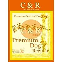 C&R プレミアムドッグ 普通粒(レギュラー) 犬用 2ポンド(900g)×2個セット