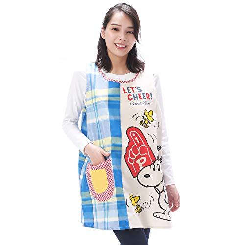 NISHIKI[ニシキ] キャラクターエプロン《スヌ−ピ−》幼稚園の先生や保育士さんに【選べるカラー/大きいサイズも】速乾 シワになりにくい 動きやすいショート丈 さらりと軽い 綿ポリ ポケット付き レディース 背付エプロン apron 【ブルー/LL-