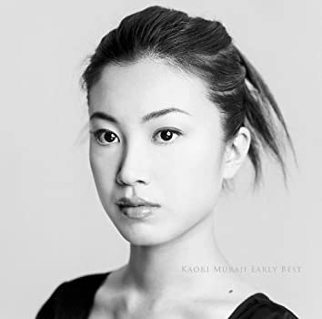 Kaori Muraji Early Best