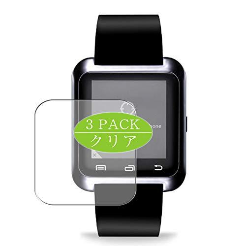 Vaxson - Protector de pantalla compatible con smartwatch U8, Ultra HD, protector de película [no vidrio templado] TPU flexible película protectora