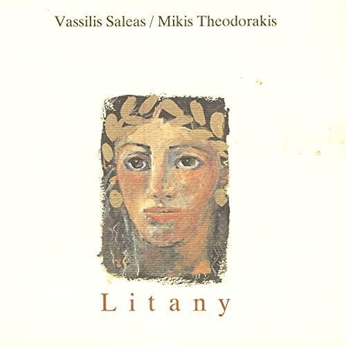 Mikis Theodorakis & Vassilis Saleas