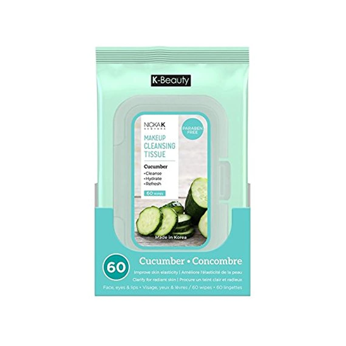 ダイヤルピストル不規則性(3 Pack) NICKA K Make Up Cleansing Tissue - Cucumber (並行輸入品)