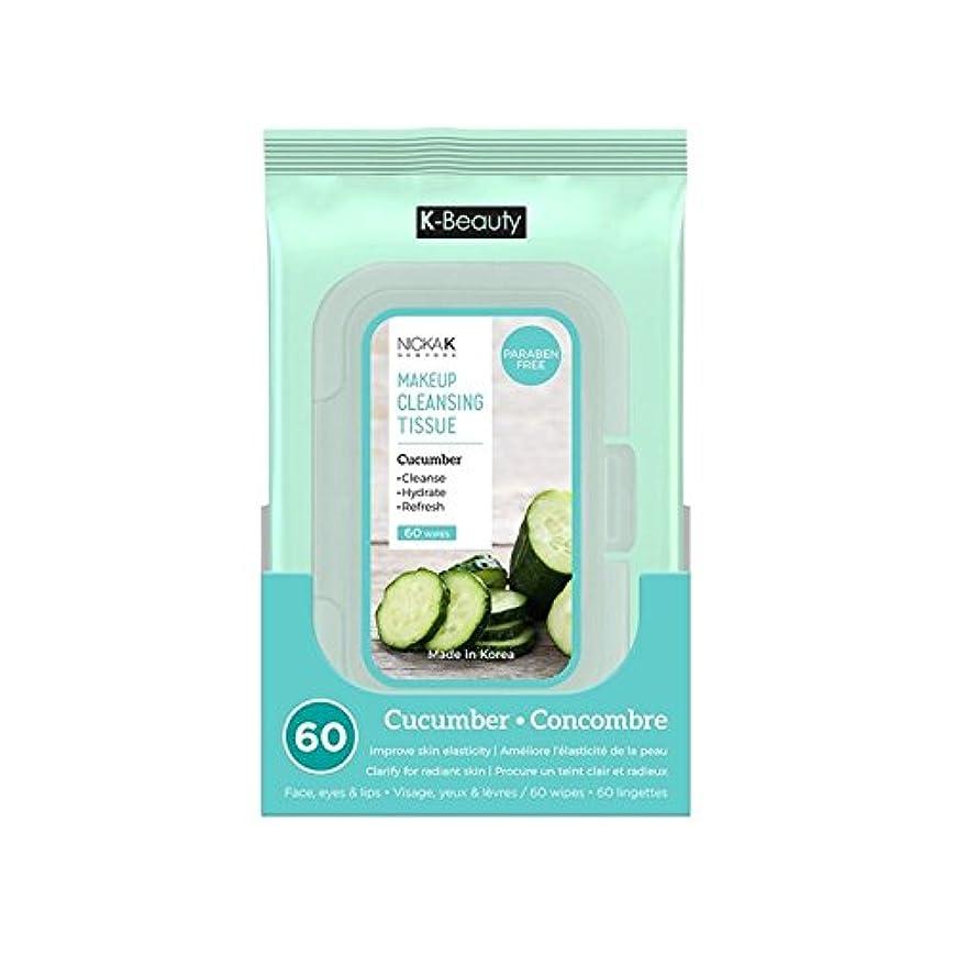 光のありふれた保存(6 Pack) NICKA K Make Up Cleansing Tissue - Cucumber (並行輸入品)