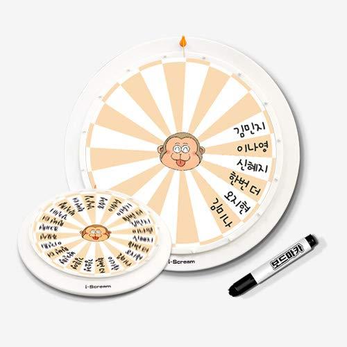"i-SCREAM Roulette Spinning Wheel - 12.6"" (32 cm) Large Size, Magnetic, Random Picker Wheel Dry-Erase Board for Teachers, School Classroom Activity, Games"