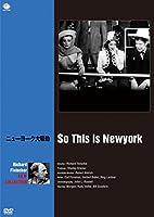 ニューヨーク大騒動 [DVD]