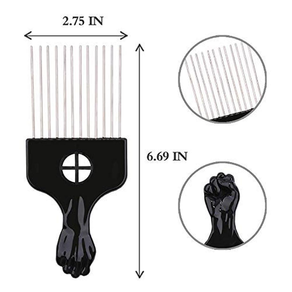 硬い原子炉マンモスAfro Hair Pik - Afro Styling Pick, Metal #2410: Untangle, Style, Lift (1 Pack), Hair style, lifts your hair, untangles hair, metal teeth, hair pick [並行輸入品]