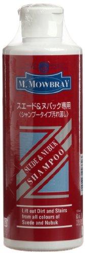 エム・モゥブレィ『スエード用丸洗い洗剤 スエード&ヌバックシャンプー』