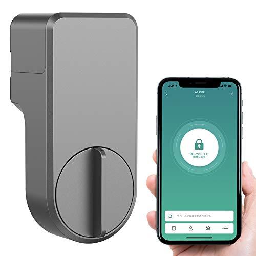 YISSVIC スマートロック スマートフォンでカギを解施錠 工事不要 取付カンタン Bluetoothで解施錠 IOS11.0以上 Android7.0以上対応 セキュリティ解施錠