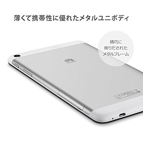 『Huawei 7インチ タブレット MediaPad T1 7.0 シルバー ※LTEモデル RAM 1G/ROM 8G【日本正規代理店品】』の5枚目の画像