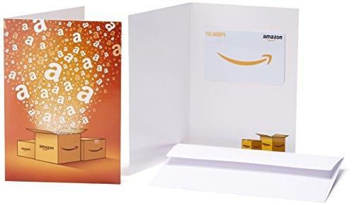 Amazonギフト券 グリーティングカードタイプ - 10,000円 (Amazonオリジナル)