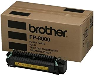 Brother HL-8050/8050N/8050DTN Fuser Assembly Unit (OEM,made by Brother)