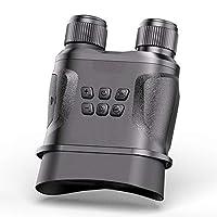 デジタルIR赤外線ナイトビジョン双眼鏡 HDナイトビジョンゴーグル 用 狩猟 日 夜 32GB SDカード付き 3Xから12Xズームレンズ 野生生物のための1300ftの3.2インチLCDスクリーンIRカメラ