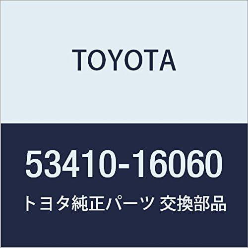 Genuine Toyota Parts Wholesale - Hinge 53410-16060 Hood Milwaukee Mall Rh Assy