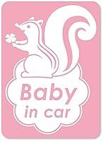 imoninn BABY in car ステッカー 【マグネットタイプ】 No.36 リスさん (ピンク色)