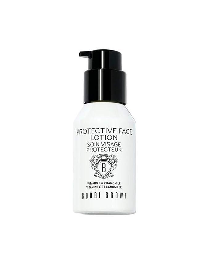 長老スプーン玉ねぎBobbi Brown Protective Face Lotion(ボビーブラウン プロテクティブ フェイス ローション)1.7 oz (50ml)