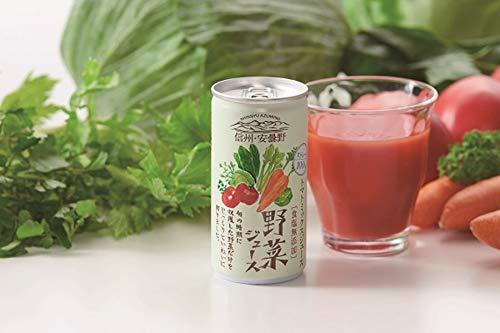 JA全農長野ゴールドパック信州・安曇野野菜ジュース(190g×30本)×1箱