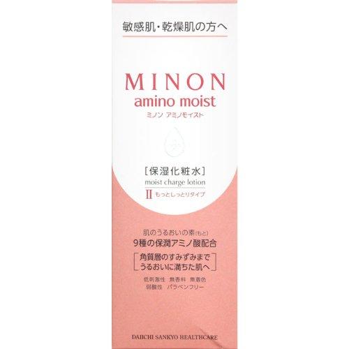 Minon Amino Moist Charge Lotion - 150ml - Super Moist
