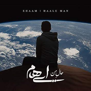 Haale Man