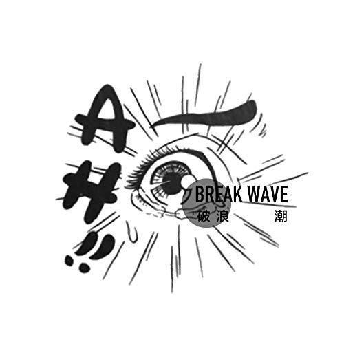 Autocollant de tatouage japonais rétro Showa yeux Comics moto cou clavicule japonais