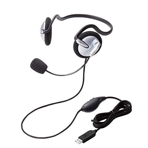 Elecom HS-NB05USV Headset Microphone, PS4 Compatible, USB, Binaural, Neckband, 5.9 ft (1.8 m)