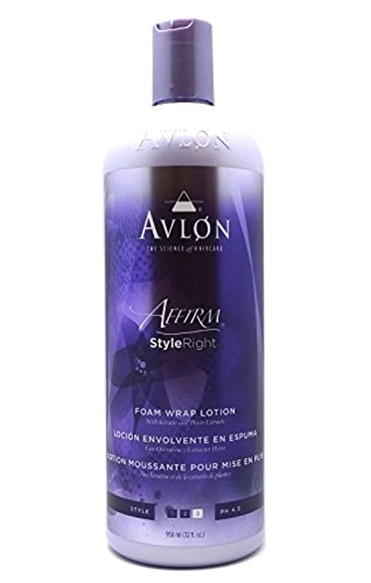Avlon Hair Care アバロンアファームスタイル右泡ラップローション - 32オンス 32オンス
