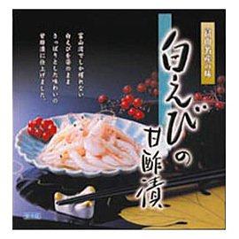 かね七 白えび甘酢漬け 150g -クール-