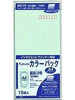マルアイ 藤壺カラーパック 長3グリーン PN-3G