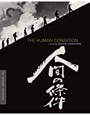 The Human Condition (Criterion Collection)