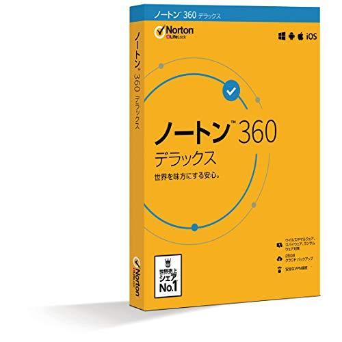 symantec『ノートン 360 デラックス』