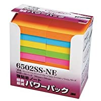 (まとめ) 3M ポストイット パワーパック 強粘着ノート 50×50mm ネオンカラー5色 6502SS-NE 1パック(20冊) 【×2セット】