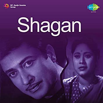 "Dam Todte Hai Armaan (From ""Shagan"") - Single"