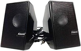 كيسونلي S-555 مكبر صوت سلكي - يو اس بي