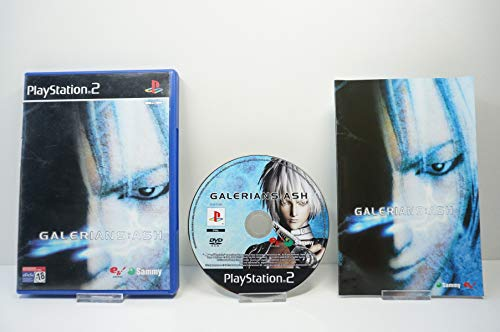 Galerians Ash - Playstation 2 - PAL