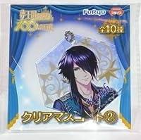 夢王国と眠れる100人の王子様 夢100 クリアマスコット2 キース