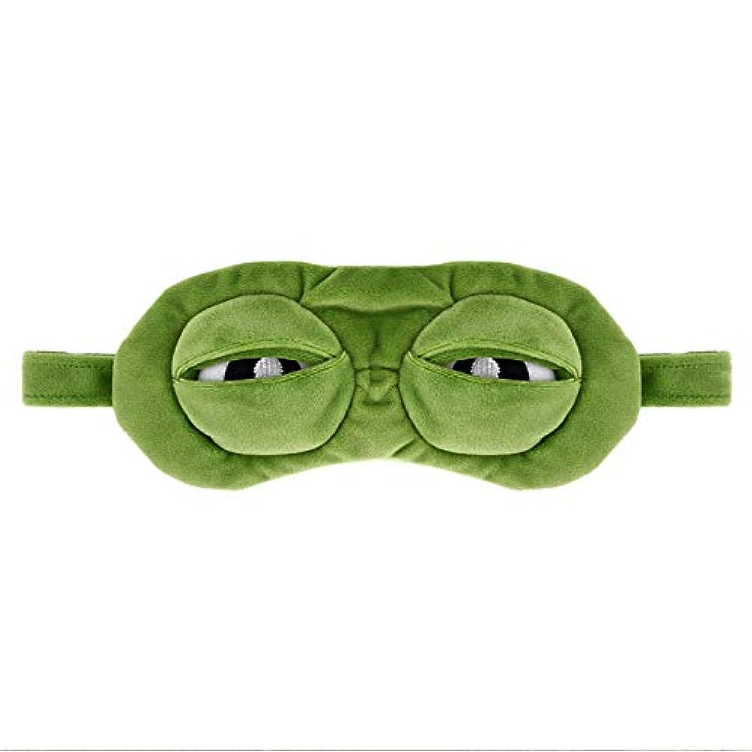 クラウン悪の昼間NOTE 悲しいカエル3dアイマスクユニセックスぬいぐるみオフィス昼寝アイシェード通気性アイカバー軽量睡眠マスクナチュラル睡眠補助面白いギフト0