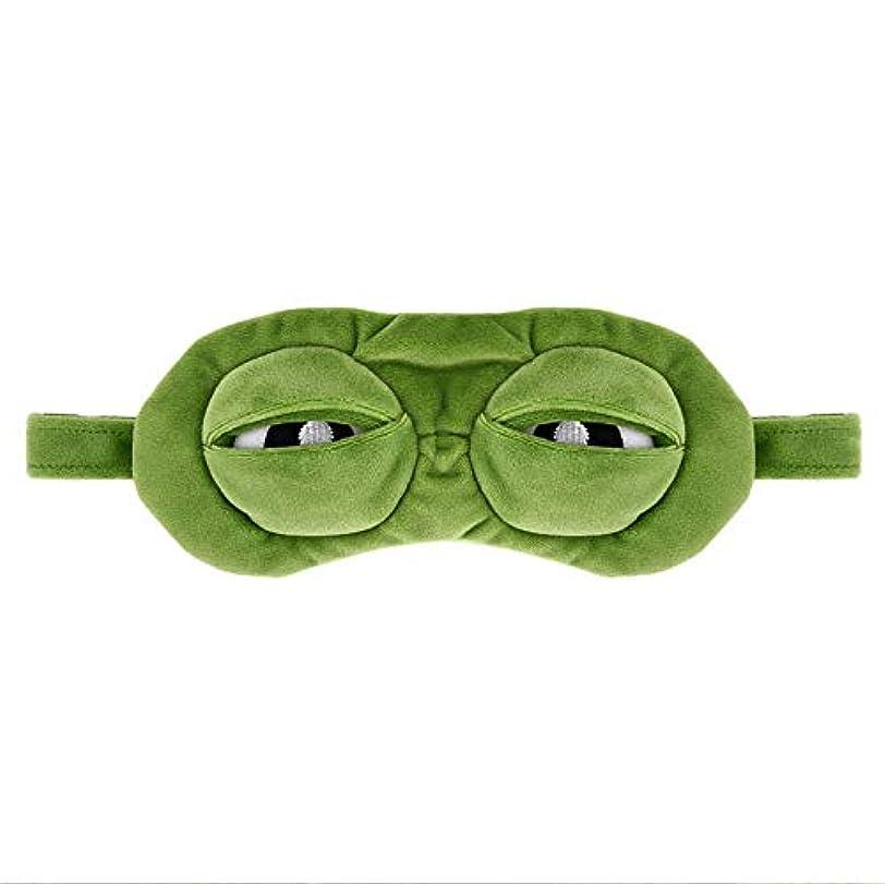 皮権威ケーブルカーNOTE 悲しいカエル3dアイマスクユニセックスぬいぐるみオフィス昼寝アイシェード通気性アイカバー軽量睡眠マスクナチュラル睡眠補助面白いギフト0