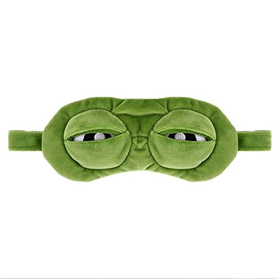 ブリーフケース凍結ミリメートルNOTE 悲しいカエル3dアイマスクユニセックスぬいぐるみオフィス昼寝アイシェード通気性アイカバー軽量睡眠マスクナチュラル睡眠補助面白いギフト0