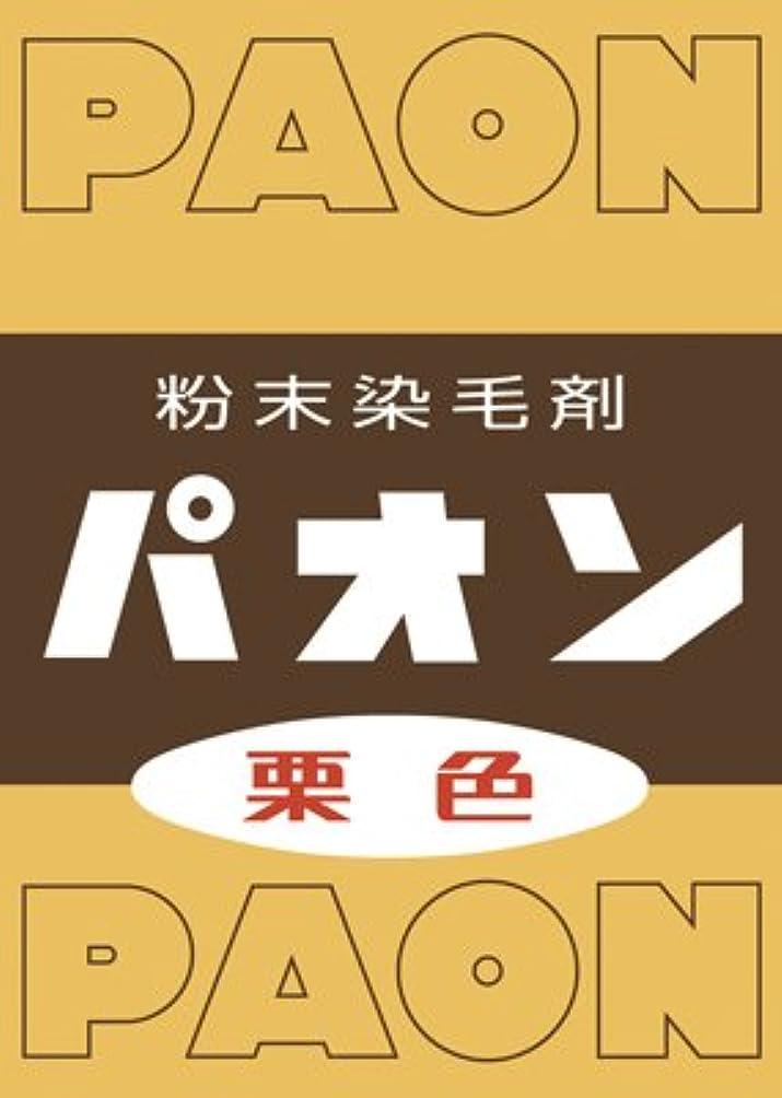 保守的ママ記憶【10個セット】パオン 栗色(6g)×10個セット