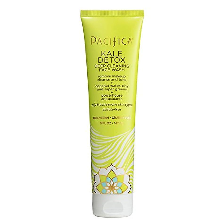 Pacifica Beauty Kale Detox Deep Cleansing Face Wash