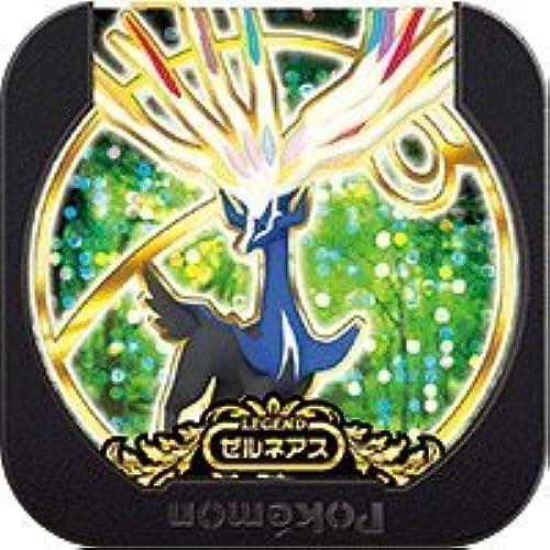 The Pokemon Torretta 00 bullets [Legend class] Zeruneasu