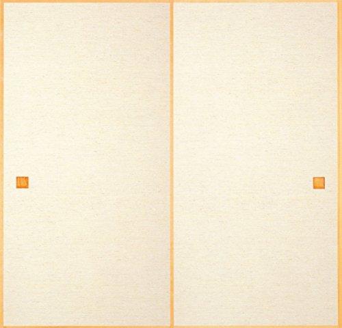襖紙 あしや (asiya) No.146 無地織物/二枚セット
