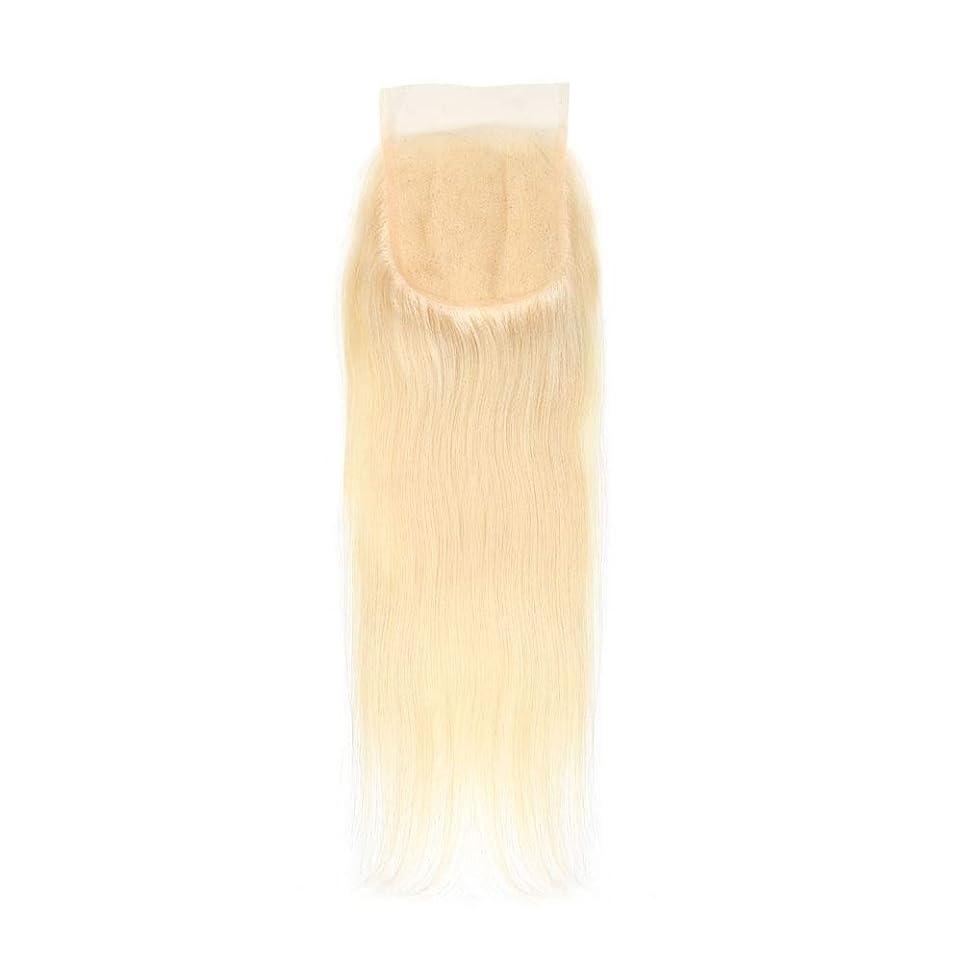 SRY-Wigファッション 女性のためのファッションレースフロントかつらロングストレートブロンド合成かつらミックスブロンド側別れ耐熱髪かつら (Color : 白, Size : 16inch)