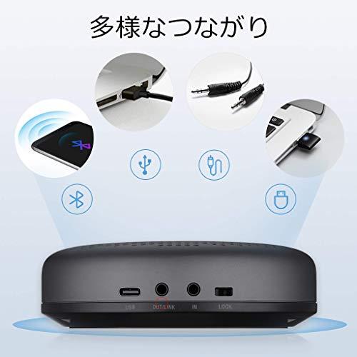 416woWIEATL-ワイヤレススピーカーフォン「eMeet Luna」をレビュー。気軽に持ち運んでWeb会議ができるぞ!