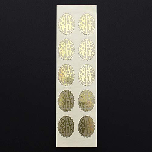 山櫻 封緘シール 一般用 タテ型 00817001-002 1,000枚 (1包 1,000枚×1包)