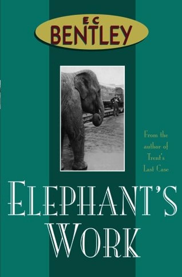 降雨遺産忠誠Elephant's Work: An Enigma