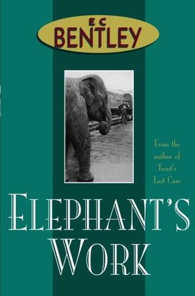 仲間、同僚排除ラオス人Elephant's Work: An Enigma