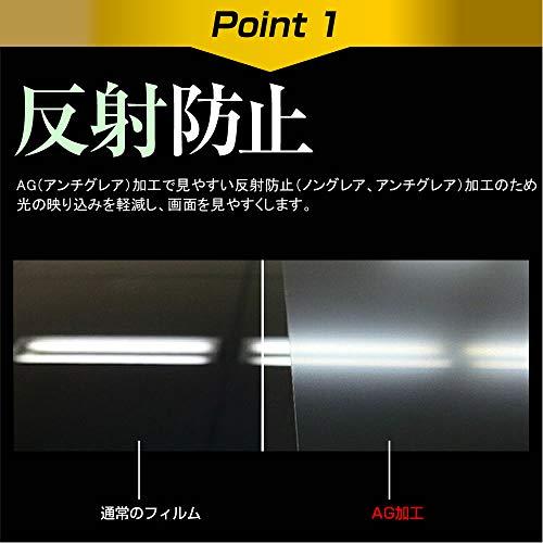 『メディアカバーマーケット ワコム MobileStudio Pro 紙のような書き心地 反射防止 液晶保護 フィルム (MobileStudio Pro 16)』の4枚目の画像