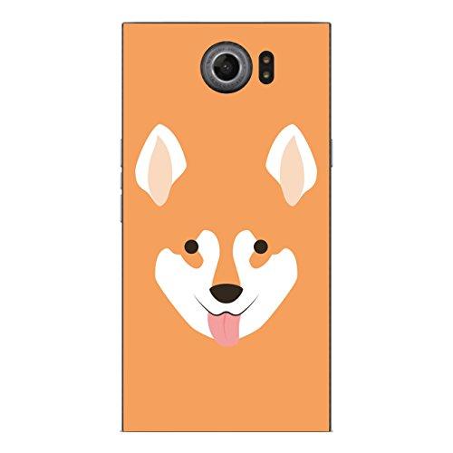 Disagu SF-sdi-4343_1030 Design Folie für BlackBerry Priv Rückseite - Motiv Shiba Inu Gesicht